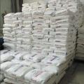 工业优质进口硼酸优质俄罗斯硼酸
