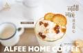 只有选对艾神家咖啡加盟品牌日后才能收益