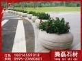 公园石材石雕花钵、雕刻花钵艺术