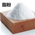 石脂粉 石脂原粉 石脂超微粉 石脂现磨粉 1公斤起