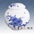 大号陶瓷茶叶罐定制多少钱 一个价格是多少