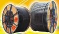 70平方电缆回收东营电缆线回收价格