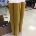黄色格拉辛纸面PET 0.05厚 高低粘性 模切