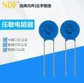专业生产加工压敏电阻器厂家