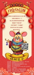 广州月泉国乐学乐器免费的,想学快来朋泉国乐