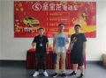 热烈祝贺河南刘老板与孝感圣宝龙电动车达成合作