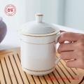 定制活动礼品茶杯 景德镇陶瓷茶杯礼品