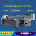 供应岳阳市手机壳uv打印机高效稳定创业好项目
