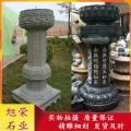石雕施食台寺庙出食台佛教法物七宝如来经柱石台