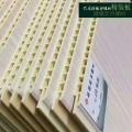 贵阳盛福竹木纤维集成板给你选择提供服务