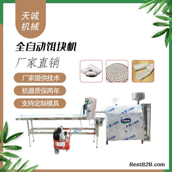 上海祥树欧茂机电设备有限公司各大品牌备件!有意电联!!