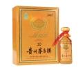南海回收贵州茅台酒市场模式升级