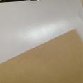 白色夹层淋膜纸直供 楷诚纸业厂家供应