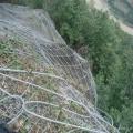 新疆边坡防护网厂家