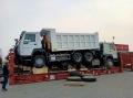 集装箱拖车供应商青岛创融运通国际物流有限公司