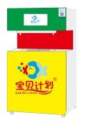 平湖桐乡海宁幼儿园专用智能水杯饮水机全温饮水机哪里