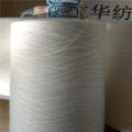 40支赛络纺人棉纱R40S
