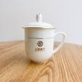 会销礼品纪念茶杯 集团企业会议杯子定做