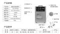 斯特亨JQ-CPG6g+工业臭氧杀菌消毒机