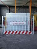 基坑临边防护栏 基坑网生产厂家价格