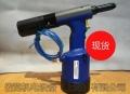 进口GESIPA计数气动铆钉枪TAURUS3