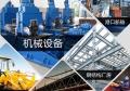 贵州丙烯酸聚氨酯面漆品牌直销供应