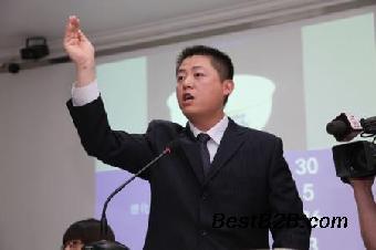 广州溯源文化传播有限公司,冯大中字画拍卖