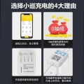 手机共享充电器供货渠道