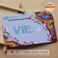 特琪制卡音乐酒吧VIP卡定制 全国接单 品质保证