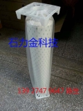 韩国正品SKF82015双面胶带品牌代理商拿货