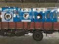 北京出售二手洁希亚干洗店设备,小型水洗机烘干机都有