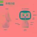 K8卡拉ok视频早教机器人儿童智能学习机教材同步