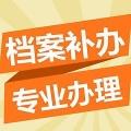 大厂代缴社保 香河个税代缴 燕郊个税办理 北京社保