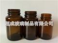 上海超成广口药用玻璃瓶批发定制