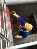 电梯井堵漏公司的和-泰州姜堰区专业电梯井堵漏的公司
