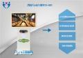 ZX-HDY型智能情景互动宣泄仪