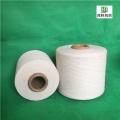 气流纺纯棉纱32支21支包漂白纱