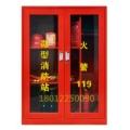 北京朝阳区消防柜 微型消防站报价送货上门