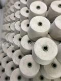 粘毛纱30支W15 R85混纺纱在机生产