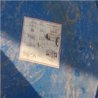 南宁哪里回收三元乙丙橡胶,收购过期异戊橡胶