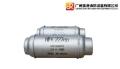 电磁驱动型悬挂七氟丙烷灭火装置专业方案设计厂家