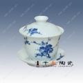 陶瓷茶杯 套装茶具定做 定做礼品会议杯