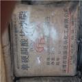 四川哪里回收氯丁橡胶,专业回收