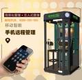 武汉厂家定制音乐K歌机,投币式唱歌机多少钱一台?