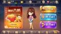 南昌棋牌游戏开发公司