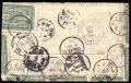 国内哪里大清邮政邮票上门收购好