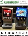 驻马店可乐糖浆原料总代 电影院可乐机冷饮机
