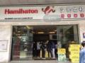 汉密哈顿对话加盟商,揭露烘焙行业加盟黑幕