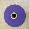 紫罗兰色棉纱19支、格子布用棉纱