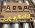 富士IGBT模块7MBP75VDA120-50